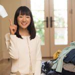 Marie Kondō lancia il suo negozio online… per oggetti gioiosi!